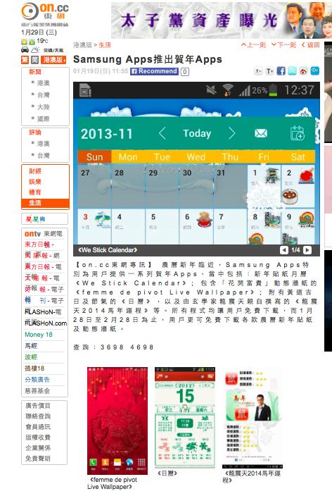 2014-01-29_on-cc