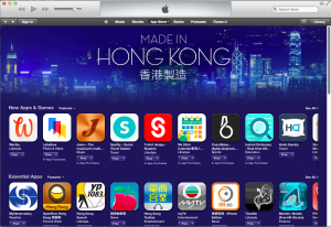 2014-04-18_iTunes_madeinHK_desktop