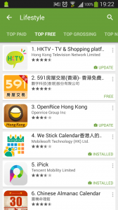 2014-12-17_Play Store_Lifestyle_Top4