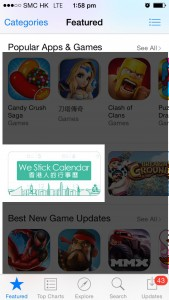 2015-02-06_AppStoreFeatured_iPhone_2